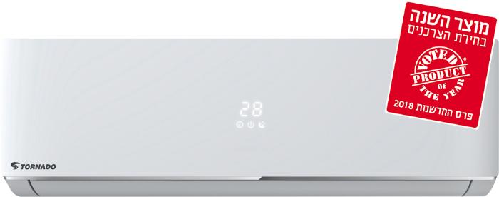 (TOP -INV-140A (wifi