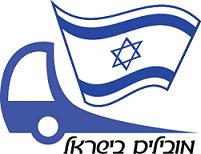 אייקון מובילים בישראל
