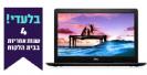 """Dell Inspiron 3493 14"""" - FHD - i7-1065G7- 512GB SSD - 8GB- 4Y- Win10"""