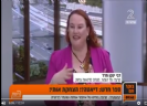 """ראיון על """"דיאטה?! הצחקת אותי"""", בוקר חם ערוץ 2 , 19.4.17"""