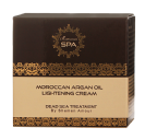 Moroccan Argan Oil Lightening Cream