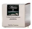 Collagen Moisturizing Cream
