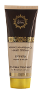 Moroccan Argan Oil Hand Cream