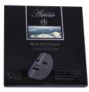 Black DETOX Mask - 5 Pices Pack