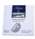Лифтинг-маска с коллагеном