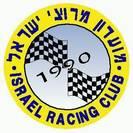 מועדון מרוצי ישראל
