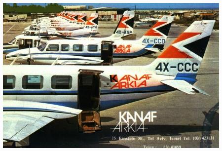 חסר מאפיין alt לתמונה הזו; שם הקובץ הוא KanafArkia_20Fleet.jpg