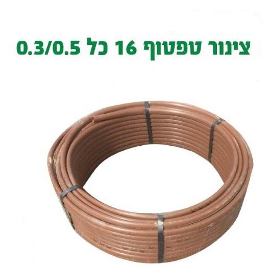 צינור טפטוף 16 כל 50 סמ מווסת 25 מטר