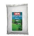 """זרעי דשא לשיזרוע חורפי- רייגרס ל 50 מ""""ר"""