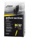 """מזון חתולים - גולוסי 1.5 ק""""ג"""