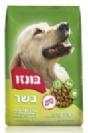 """מזון כלבים - בונזו בשר 3 ק""""ג"""