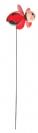 שבשבת דבורה/חיפושית על יתד 09850