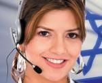ועידת ישראל לשירות לקוחות