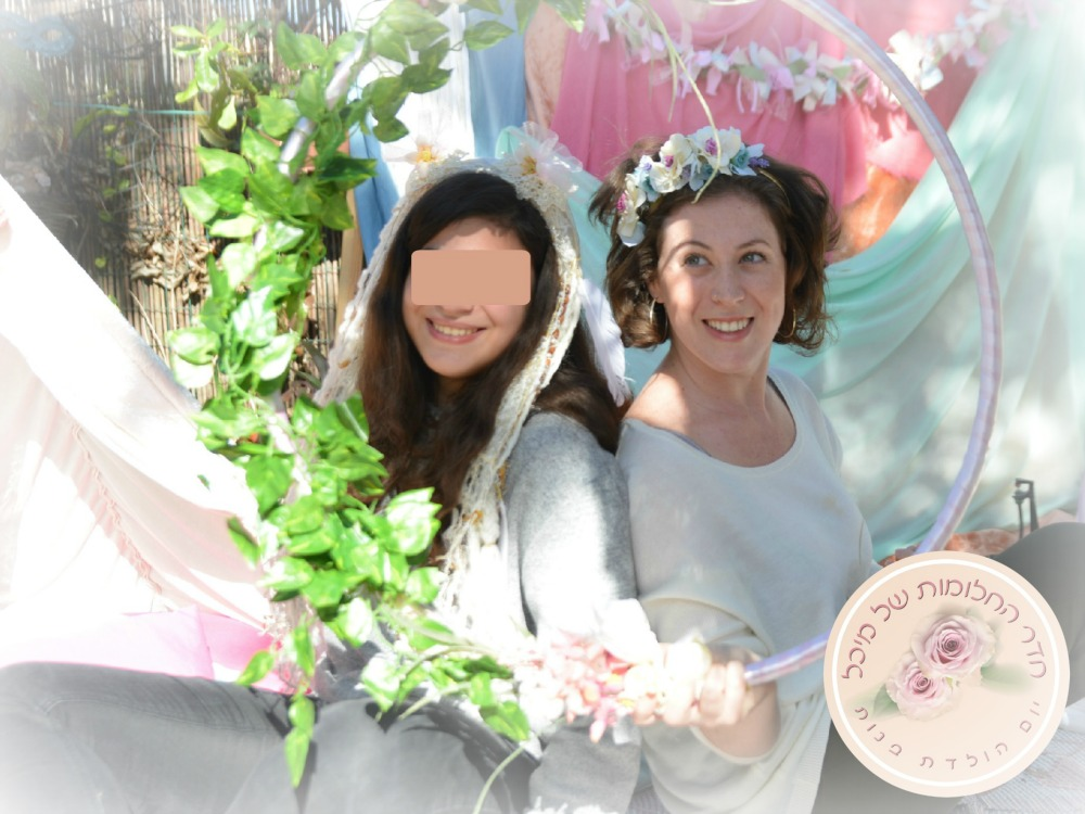 Boho birthday party, צילומי בת מצווה, בוהו שיק