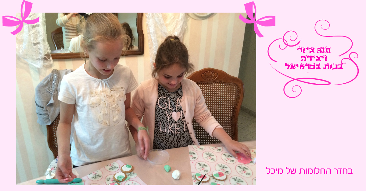 חוגים לילדים בכרמיאל חוג ציור ויצירה לילדים