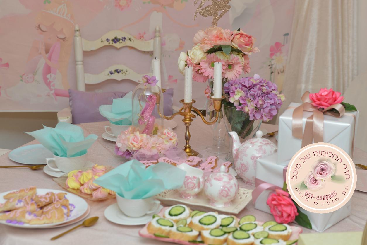 מסיבת תה, יומולדת מסיבת תה אנגלית,