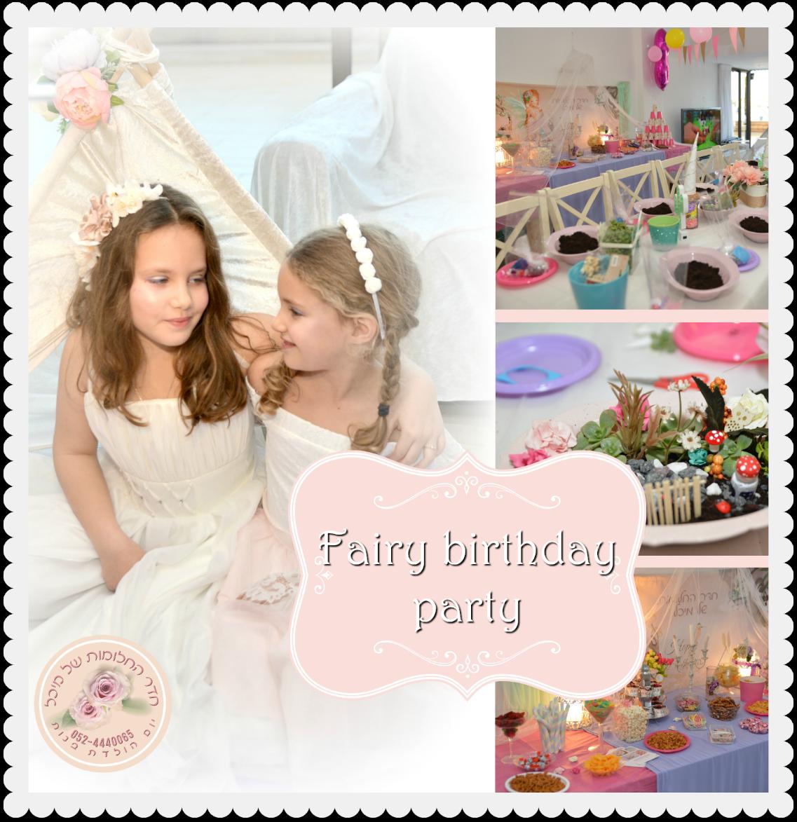 יום הולדת פיות, יום הולדת, יום הולדת בכרמיאל בנות