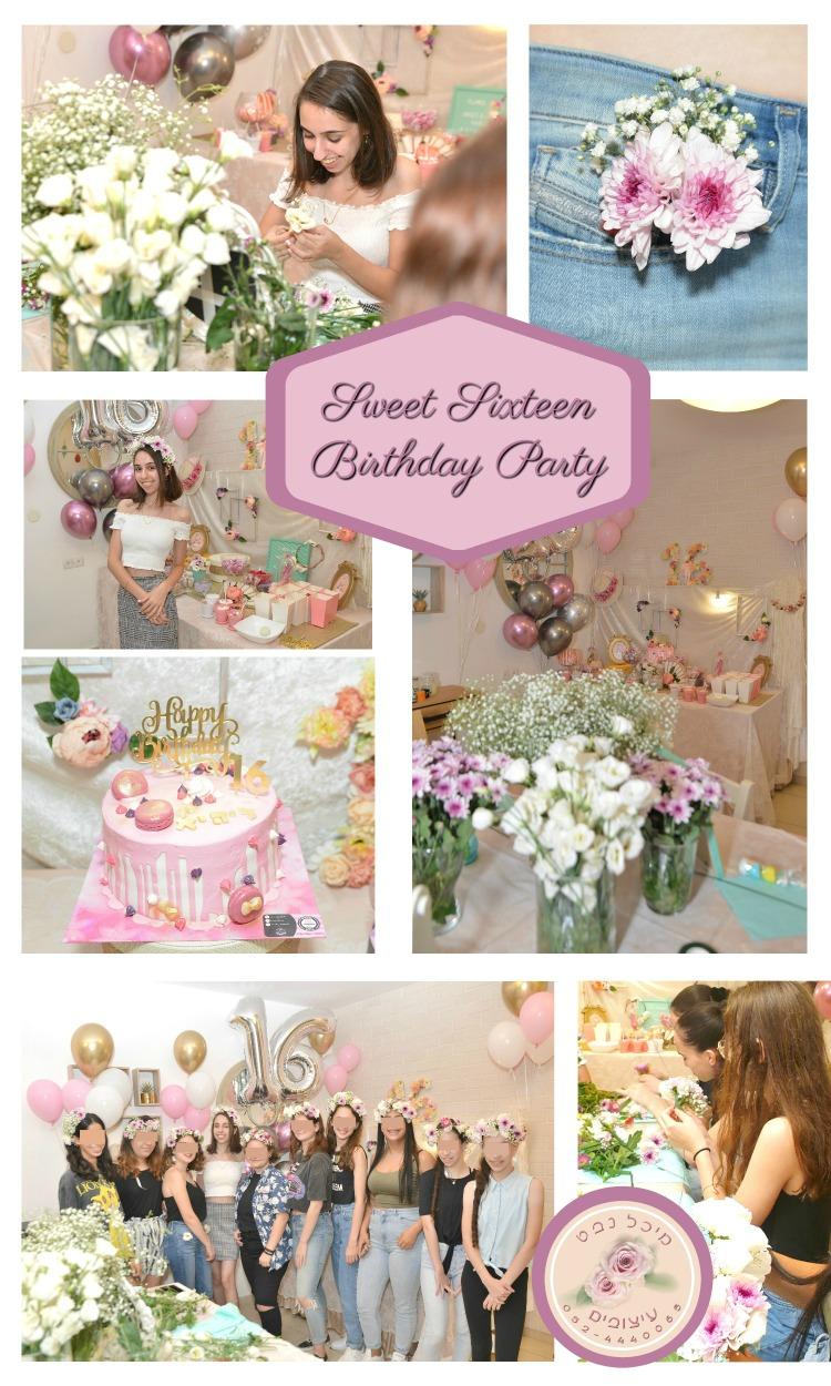 רעיון ליום הולדת לנערות, יום הולדת 16,