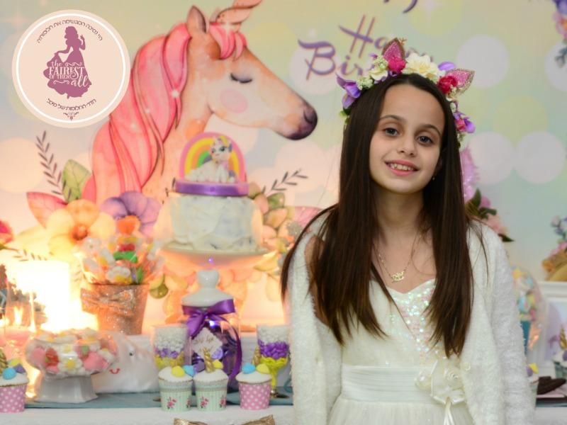 יום הולדת בנות בתל אביב, יום הולדת בנות בכרמיאל