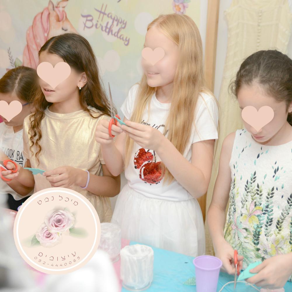 סדנת יצירה ליום הולדת, סדנת חד קרן ליום הולדת