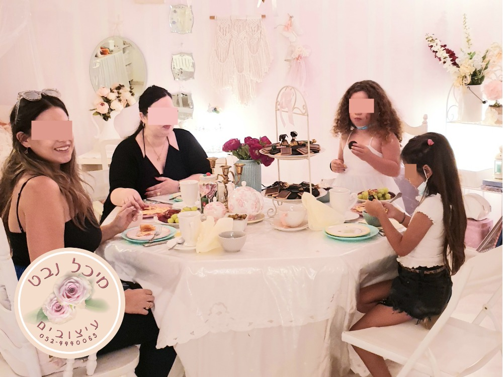 פעילות יום כיף אמהות ובנות, יום כיף אמא ובת,
