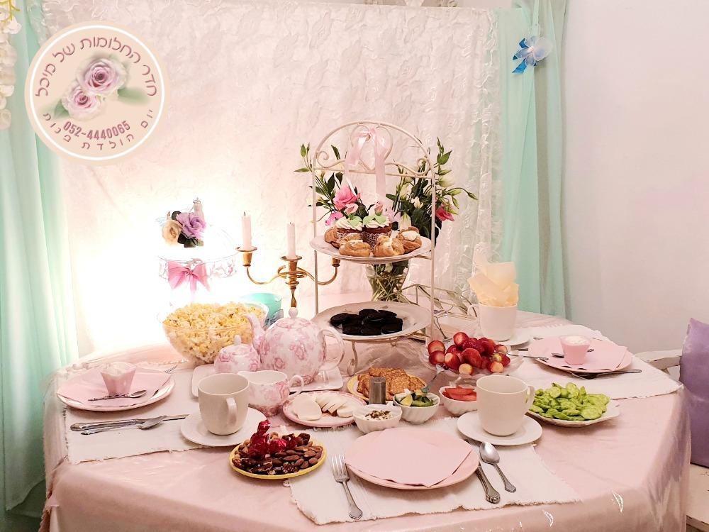 בית תה בצפון, סדנת כיף אמהות ובנות