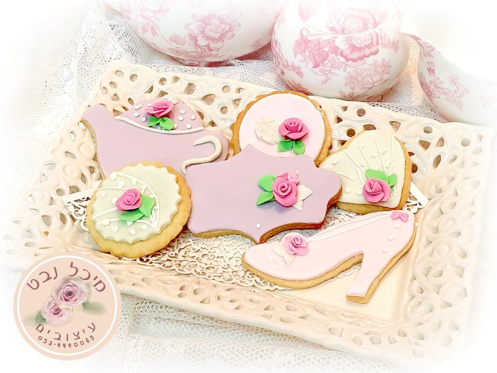 רואיל אייסינג, סדנת אפיה, עיצוב עוגיות,
