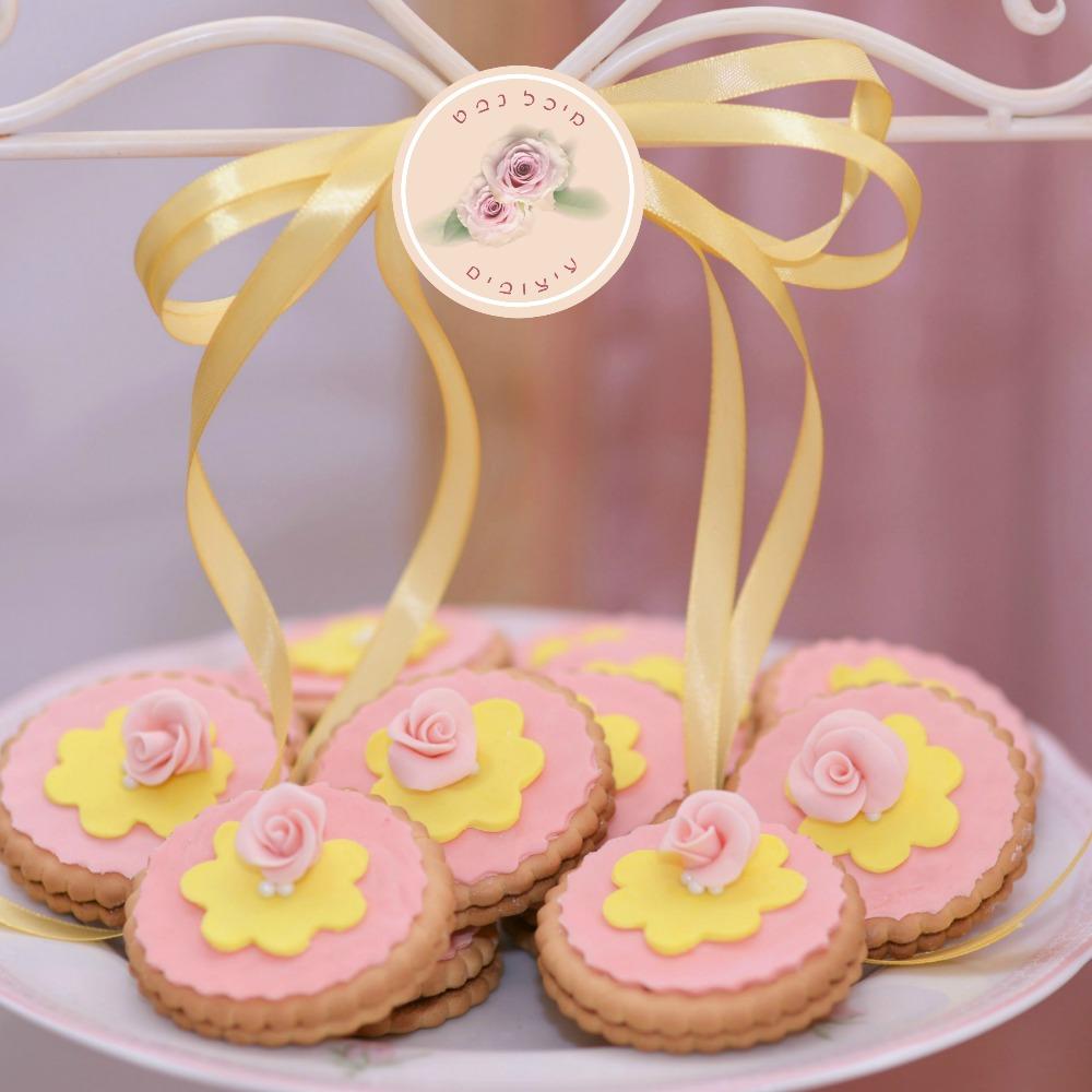 סדנת קישוטי קפקייקס, קישוטי עוגיות