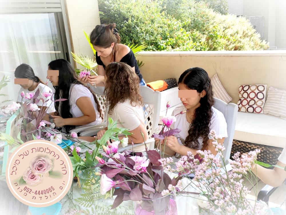 יום הולדת לנערות, סדנת פרחים ליום הולדת