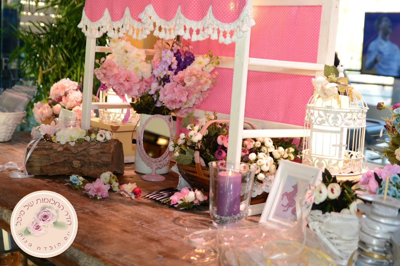סדנת יצירה DIY פרחים לבת מצווה, סדנת בת מצווה