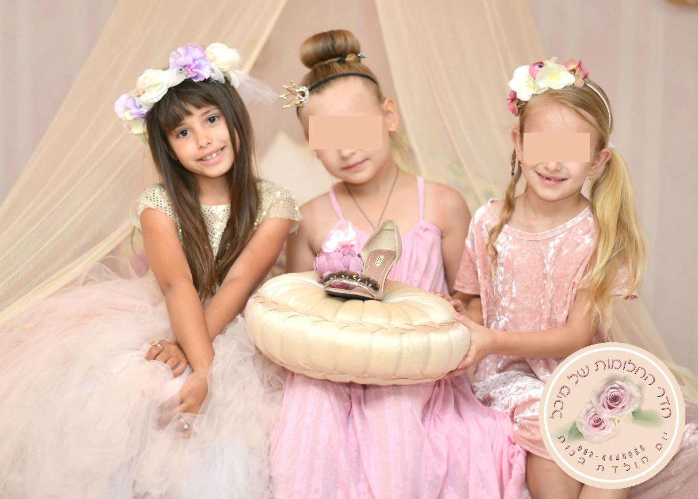 חלומות מסיבת ספא, רעיונות לספא בנות