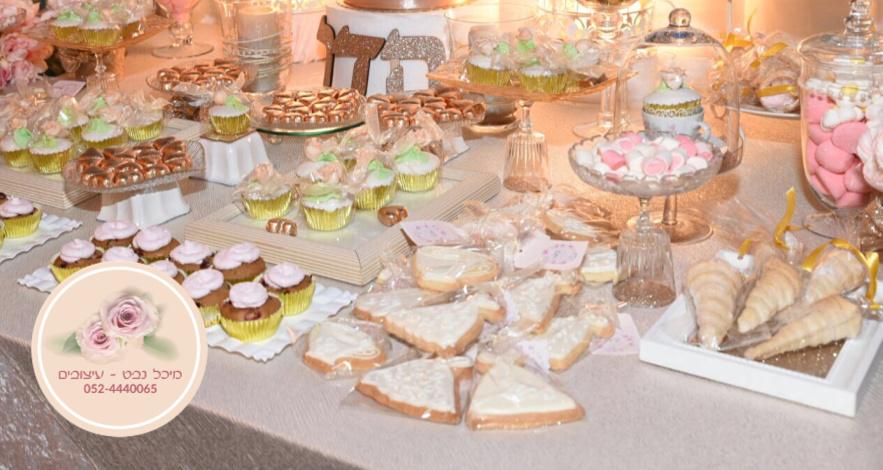 סדנת יצירה בבצק סוכר, סדנאות לבנות מצווה, שולחן מת