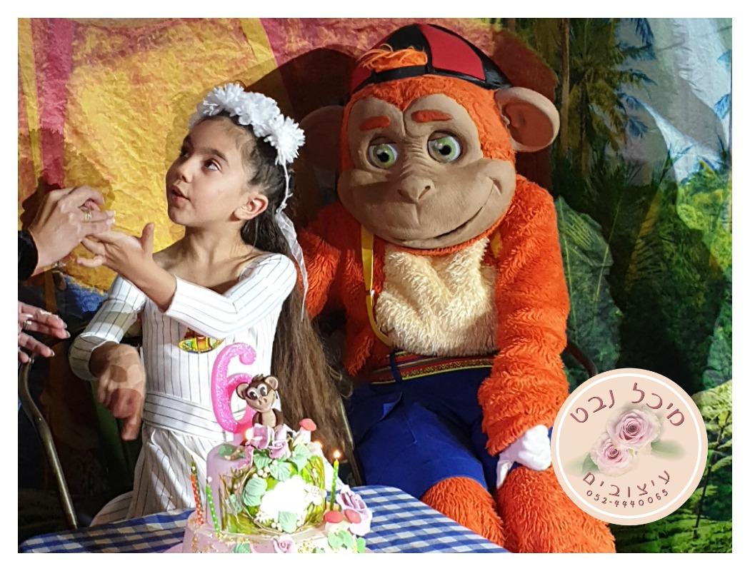 יום הולדת קופיקו, שולחן מתוק קופיקו, עוגת קופיקו