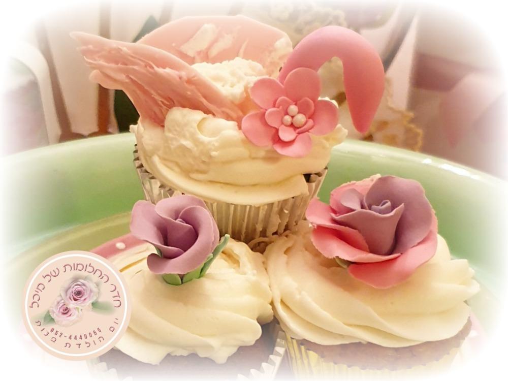 יום הולדת בנות בלרינות / יום הולדת בכרמיאל לבנות