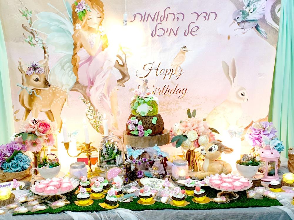 יום הולדת פיות, שולחן מתוק פיות