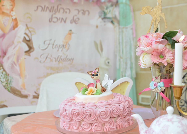 יום הולדת בנות במבי, קונספט חדש ליום הולדת בנות במ