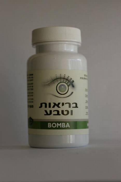 BOMBA  לאון גברי, משפרת ביצועים ומחזקת זיקפה. 60 כמוסות מצמחים טבעים   ,