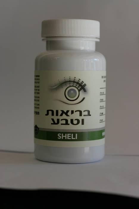 SHELI פורמולה מצמחים טבעיים 60 כמוסות,מסייעת  בפירוק שומנים והרזייה מהירה ובטוחה.