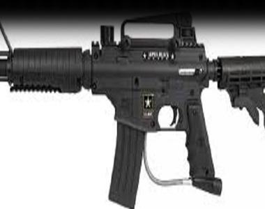 ירי ברובה צבע