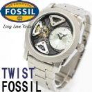 שעון יד FOSSIL ME1120 - מנגנון מכני
