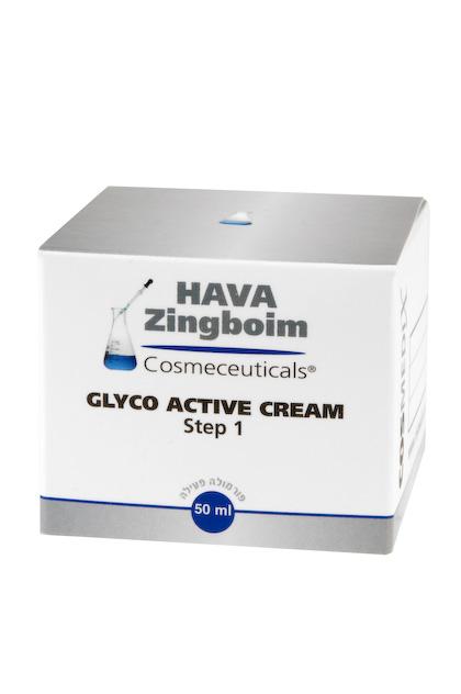 GLYCO STEP 1 - קרם