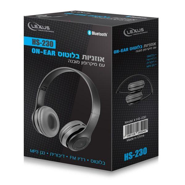 תמונה של אוזניות קשת LEXUS