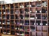 חנות המשקאות - סניף הרצליה