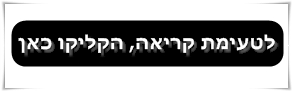 הציידים יוסי אדלר אולסן פרק ראשון
