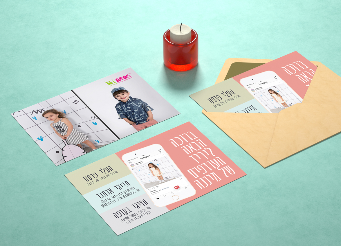 הדפסת גלויות אישיות