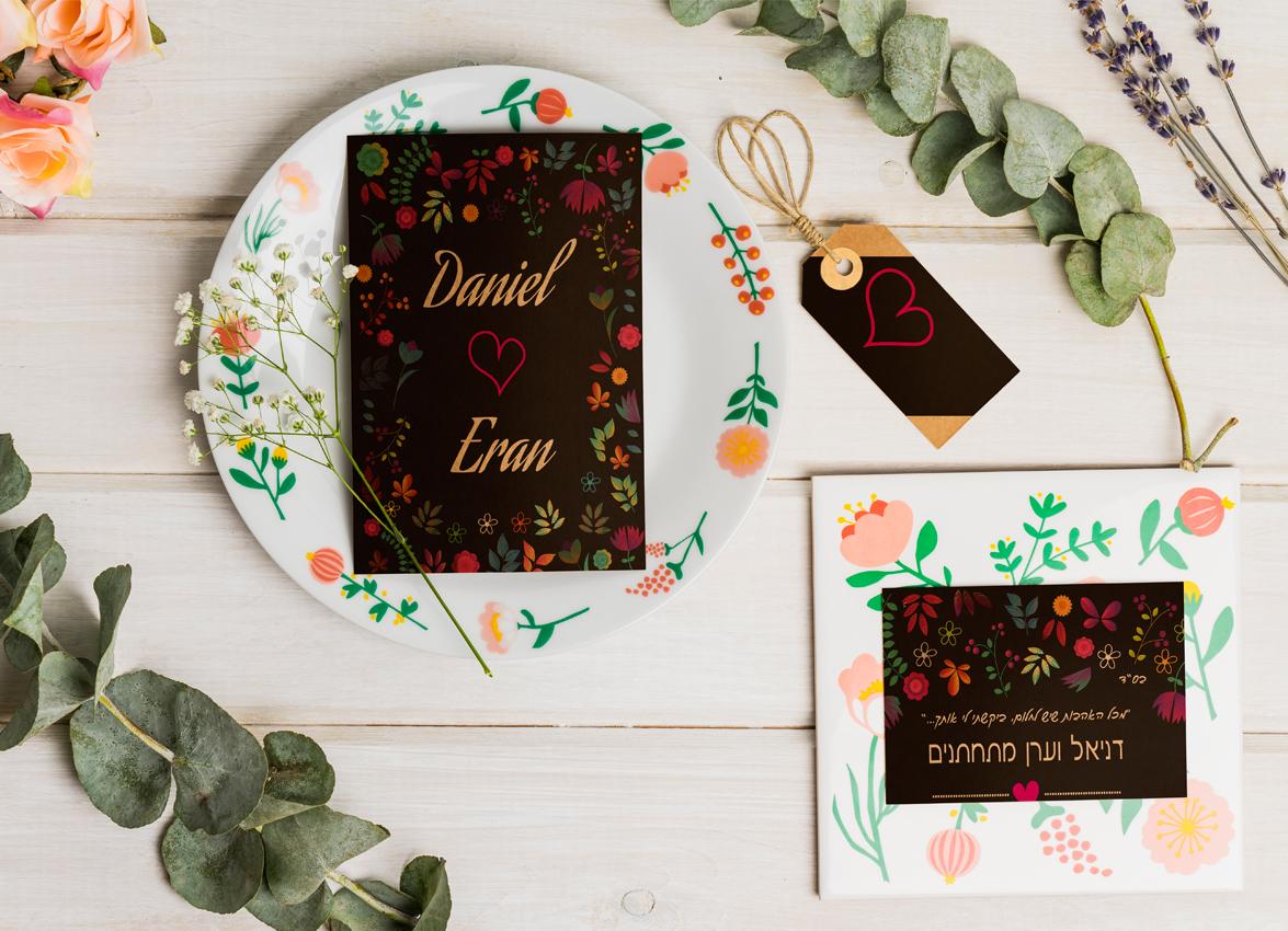 הזמנות חתונה מחיר
