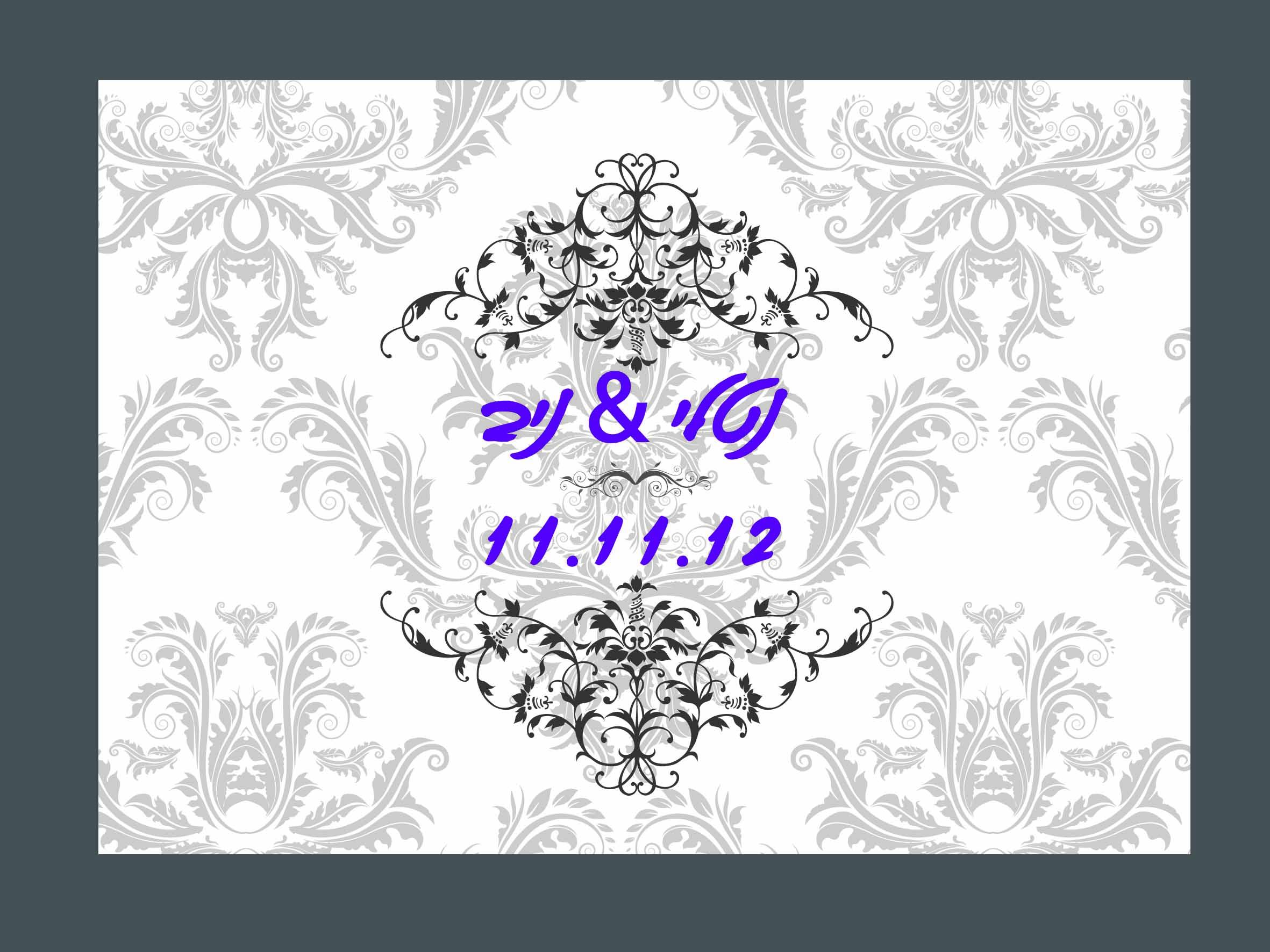 נטלי וניב הזמנות לחתונה