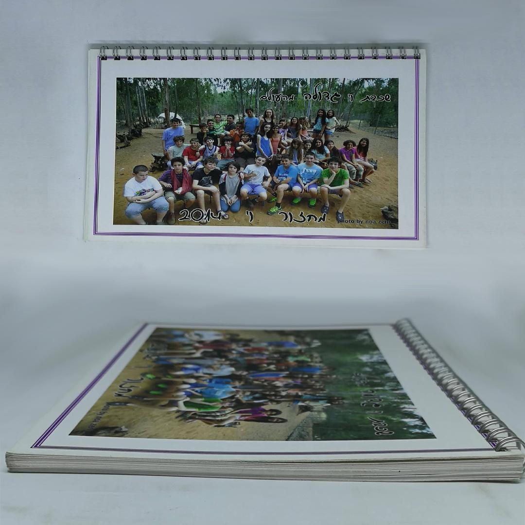 ספר מחזור כיתות ו' זול יחסית, כריכת ספירלה גודל סג