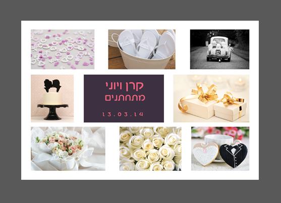 חתונה בוילה