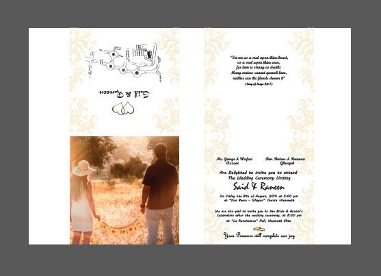 הזמנת חתונה הודית